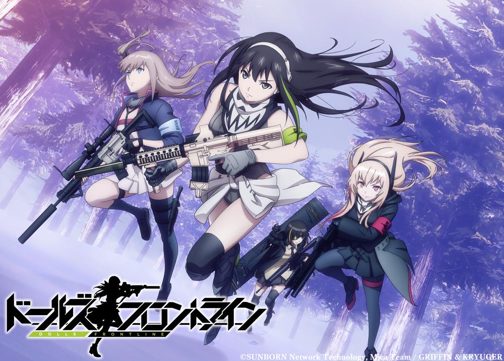 avance y fecha de estreno para el anime girls frontline